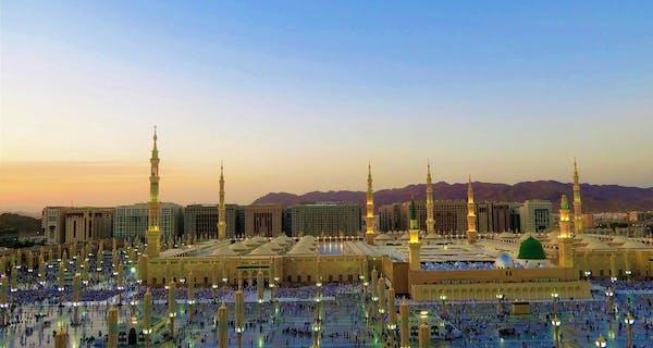 Medina Central Mosque